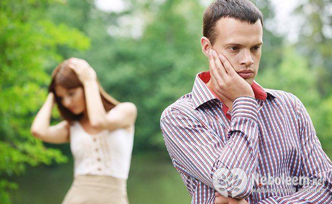 10 Чоловічих причин для розставання