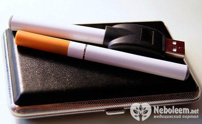 Десятий спосіб - електронна сигарета
