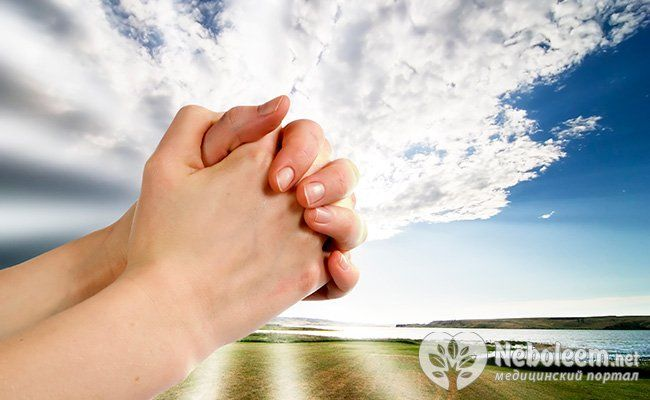 Одинадцятий спосіб - молитва