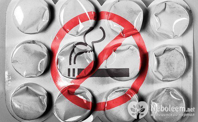 Шостий спосіб - спреї і таблетки