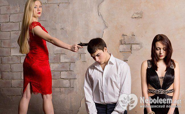7 Жіночих забобонів про чоловіків