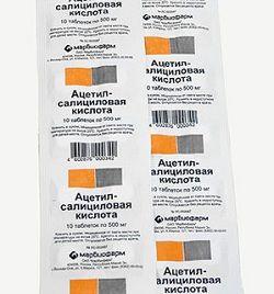 Ацетилсаліцилова кислота в таблетках