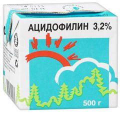 Ацидофілін