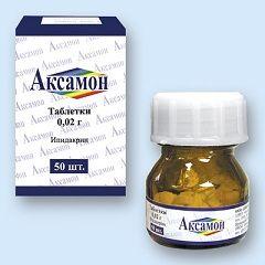 Аксамон