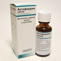 Краплі Актиферрин - препарат заліза