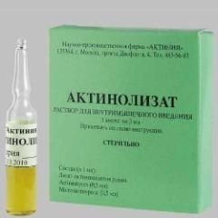 Актінолізат