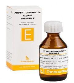 Альфа-токоферолу ацетат (вітамін е)