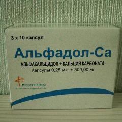Альфадол-ca