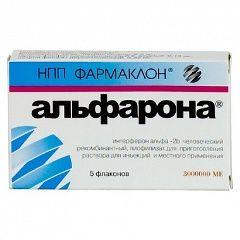 Ліофілізат для приготування розчину для ін`єкцій та місцевого застосування Альфарона