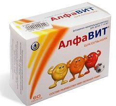 Вітаміни для дітей Алфавіт