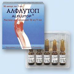 Лікарська форма Алфлутоп - розчин для ін`єкцій