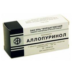 Алопуринол в таблетках 100 мг