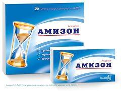 Амізон