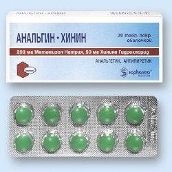 Анальгін-хінін