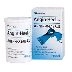 Препарати для лікування ангіни