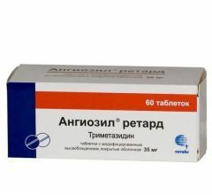Ангіозіл ретард