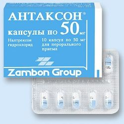 Капсули Антаксон 50 мг