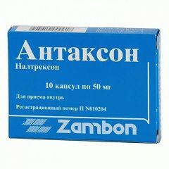 Антаксон - засіб для лікування опіодіной залежності