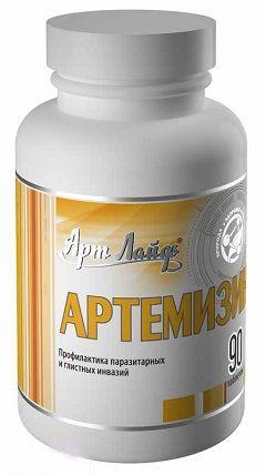 Артемизин-s