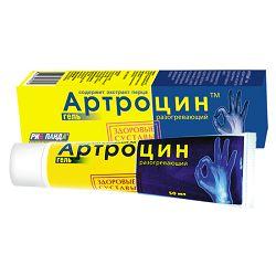 Артроцін