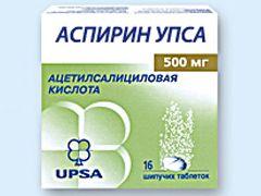 Шипучі таблетки Аспірин УПСА