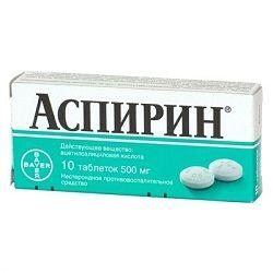 Аспірин в таблетках 500 мг