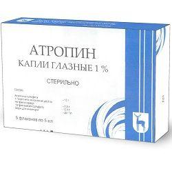 Атропін