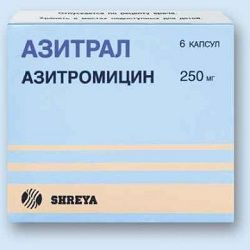 Азитрал