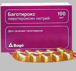 Баготірокс в таблетках 100 мкг