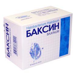 Баксін
