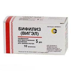 Бифилиз в формі ліофілізату для приготування суспензії для прийому всередину