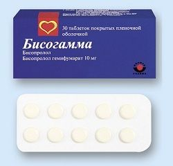 Бісогамма