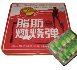 Капсули Бомба для спалювання жиру