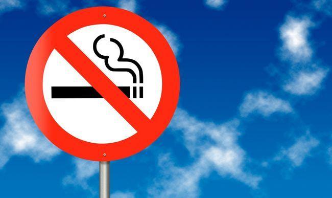 Боротьба з курінням - це комплекс правових заходів