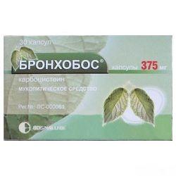 Капсули Бронхобос 375 мг
