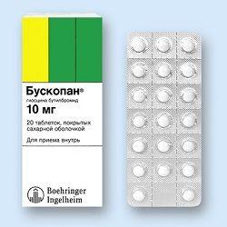 Таблетки Бускопан 10 мг
