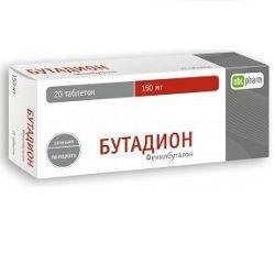 Таблетки Бутадион 150 мг