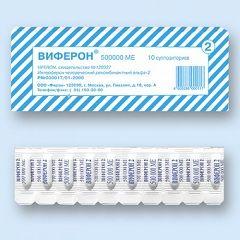 Віферон - засіб для лікування цитомегаловірусу