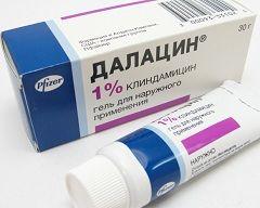 1% гель Далацин для зовнішнього застосування