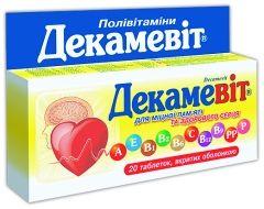 Вітамінний комплекс Декамевит