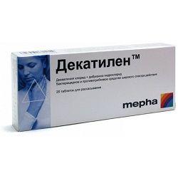 Декатилен таблетки для розсмоктування