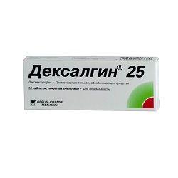 Дексалгин