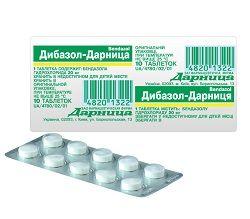Таблетки Дибазол 20 мг