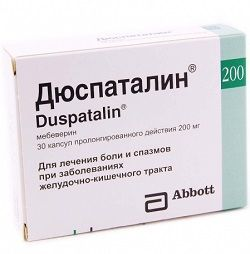 Дюспаталін