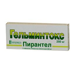Гельмінтокс