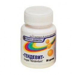 Вітаміни Гендевит в формі драже
