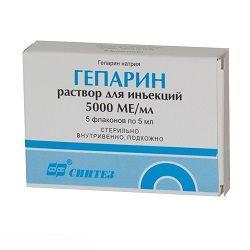 Розчин Гепарин 5000 МО / мл