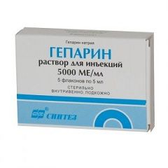 Гепарин - препарат, що перешкоджає згортанню крові