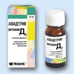 Вітамін D - засіб для профілактики і лікування гіпокальціємії