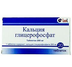 Гліцерофосфат кальцію в таблетках 200 мг